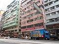 Hong Kong (2017) - 739.jpg