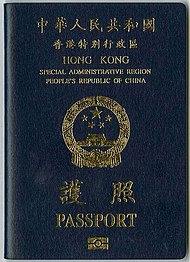 Hong Kong SAR of P.R.China Passport.jpg