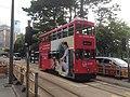 Hong Kong Tramways 79(S16) Shek Tong Tsui to North Point 09-06-2015.jpg