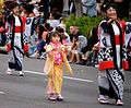 Honolulu Festival Parade - Ritsumeikan University (6869637568).jpg