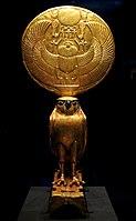 Horus au disque solaire Nebkepruré A.jpg