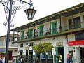 Hostal El Páramo, Sonsón.jpg