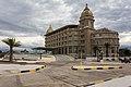 Hotel Carrasco, Montevideo.jpg