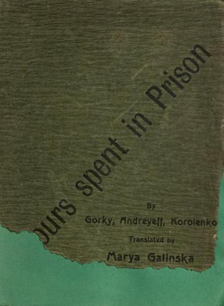 File:Hours Spent in Prison.djvu
