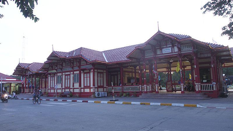 File:Hua Hin Railway Station (12250491106).jpg