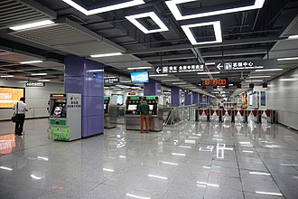 Huanggangcun station - Concourse