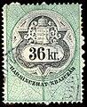 Hungary 1876 document revenue 36kr.jpg