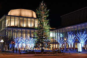 Hyogo Performing Arts Center - Hyogo Performing Arts Center