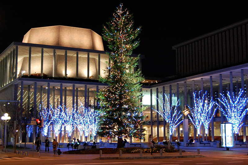 File:Hyogo Performing Arts Center night.jpg