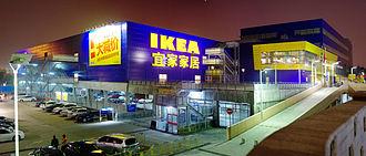 IKEA - IKEA store in Shenzhen, China.
