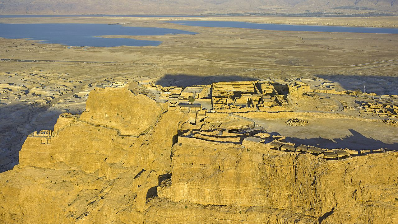 Masada Verwaltungsgebäude - vergrößerbar