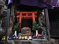 Ichigorō-daimyojin 018.jpg
