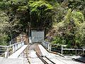 Ikawa Station Tunnel.jpg