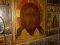 Image of our Lord, St. Basil Cathedral - panoramio.jpg