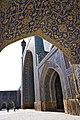Imam (Shah) Mosque14, Esfahan - 3-31-2013.jpg