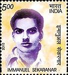 Immanuel Sekaranar 2010 stamp of India.jpg