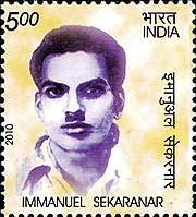 Immanuel Sekaranar 2010 stamp of India.jpg