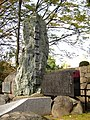 Imperial Japanese Army 15th Infantry Regiment monument.jpg