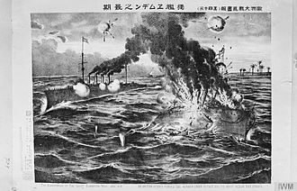 Battle of Cocos - Japanese poster depicting the Battle of Cocos.