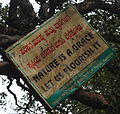 India IMG 7419 (14371573192).jpg