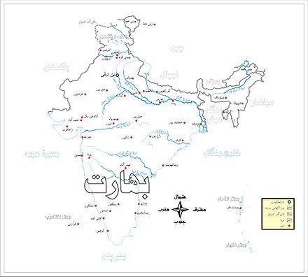 خريطة الهند (بالأردو)