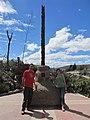 Inti Nan Museum - El Mitad del Mundo - equator exhibit - Quto Ecuador (4870637674).jpg