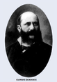 Ioannis Fokianos.png