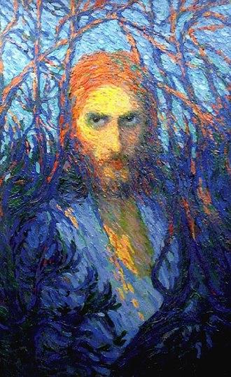 Ion Theodorescu-Sion - Image: Ion Theodorescu Sion Lux in tenebris lucet