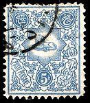 Iran 1885-1886 Sc62.jpg