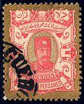 Iran 1894 Sc99.jpg