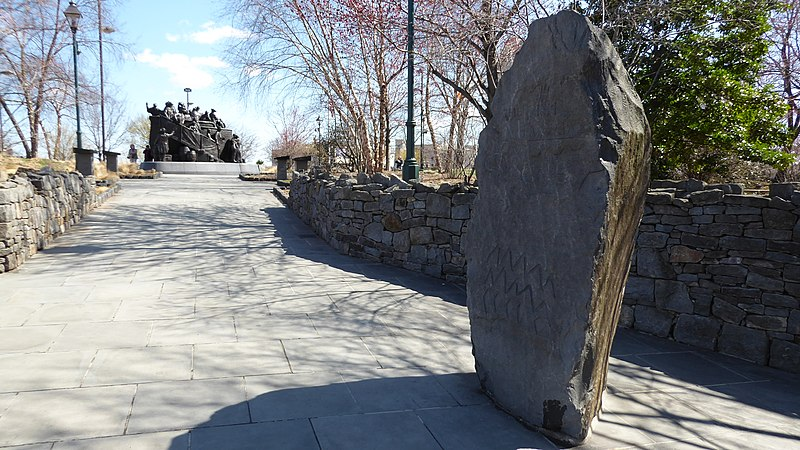 Irish Memorial in Philadelphia 1.jpg