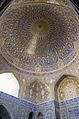 Isfahan, Masjed-e Shah 16.jpg