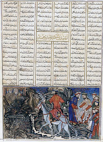 Gymnosophists - Alexander meets the Gymnosophists, Shahnama, 1335 AD, Freer Gallery of Art
