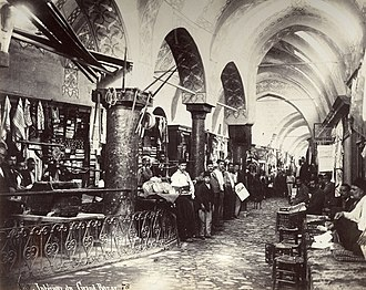 Grand Bazaar, Istanbul - The interior of the Grand Bazaar in the 1890s, by Armenian photographer Jean Pascal Sébah