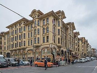 Tayyare Apartments