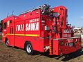 Isuzu, Fujisawa-city Fire engines(Fujisawa Rescue), Rear View.JPG