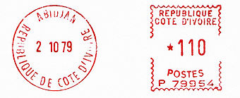 Ivory Coast stamp type B3B.jpg