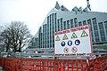 Izglītības komisijas apmeklē Gaismas pils būvlaukumu (6465136759).jpg