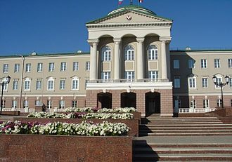 Izhevsk - Presidential Palace of the Udmurt Republic, located in Izhevsk