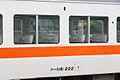 JNR 117 series EMU 002 C.JPG