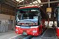 JR-Kyushu-Bus 641-12585U.jpg