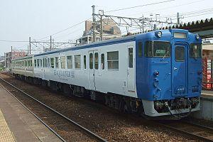 Kashii Line - Image: JR Kyushu DMU kiha 478076