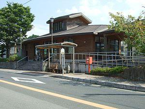 Ōchi Station - Station building