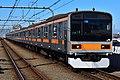 JR East 209-1000 series Chūō Line 20190318.jpg