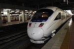 JR Kyushu 885 series set SM2 at Hakata Station.jpg