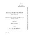 JUA0666236.pdf