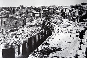 Mamilla Mall - Ruins of the Mamilla commercial street after the 1948 Arab-Israeli War