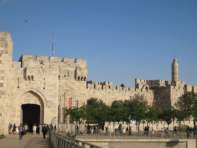 File:Jaffa Gate and Tower of David.jpg