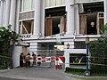 Jakarta Ritz-Carlton bomb damage 2009.jpg