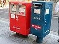 Japan Mail Postboxes at Shinsaibashi.jpg